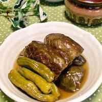 Stewed Eggplants and Shishito Green Peppers