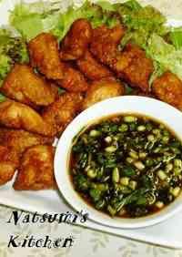 Deep Fried Chicken Tenders With Zesty Seasoning