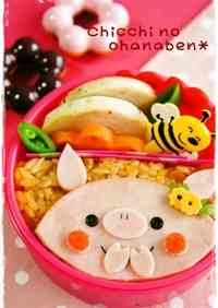 Easy Little Piggy Bento