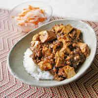 Mapo Tofu with Onions