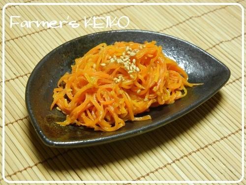 Miso Stir-fry Carrots