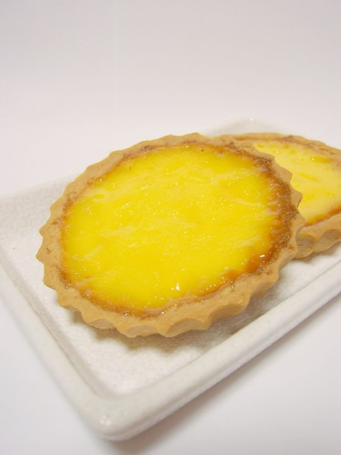 Rich Egg Tarts