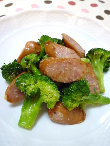 Broccoli and Wiener Sausage Fried in Parmesan