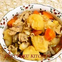 Nikugaja (Simmered Meat and Potatoes): A Recipe to Hand Down to My Daughter