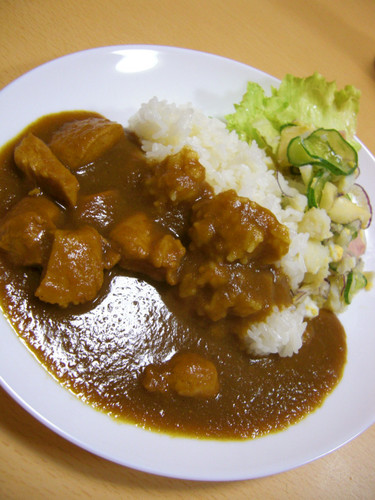 Thick Chicken Curry with Vegetables