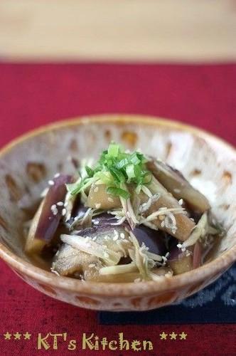 Eggplant with Myoga Ginger, Sesame, and Vinegar Dressing
