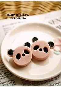Fish Cake Panda: Bento Lunchbox