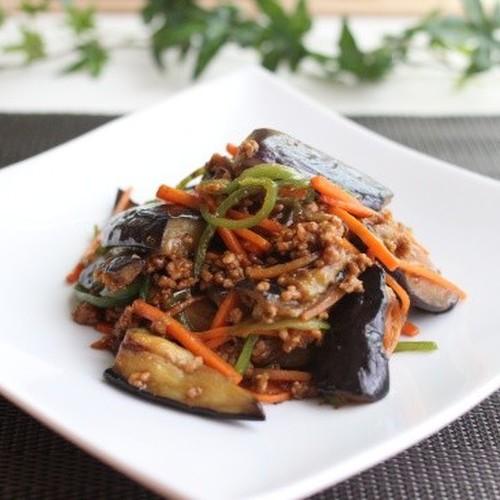Easy! Delicious! Mapo Eggplant | Washoku.Guide
