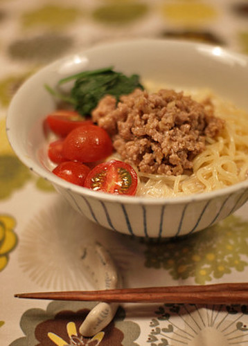 Cold Dan Dan Noodles