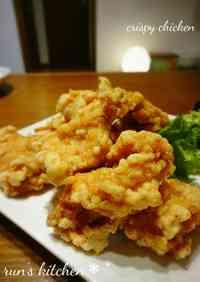✽Crispy Chicken Breast Karaage Fried Chicken ✽