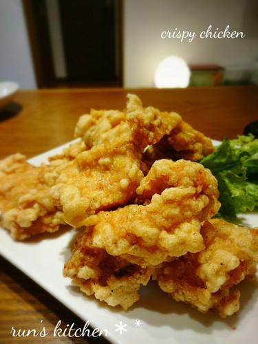 ✽Crispy Chicken Breast Karaage Fried Chicken ✽