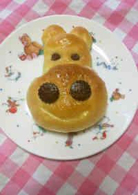 Hippo Bread Roll