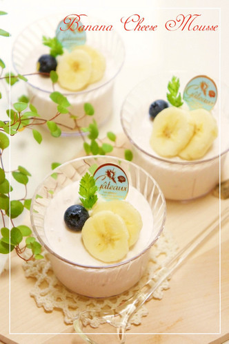 Strained Yogurt Banana and No-bake Cheese Mousse