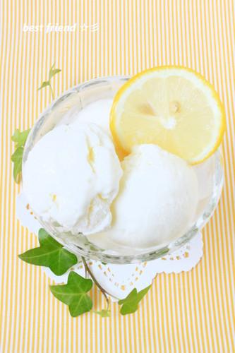 Yogurt Sorbet for the Summertime