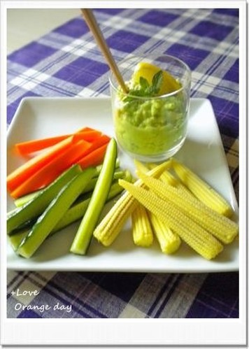 Yogurt & Avocado Dip