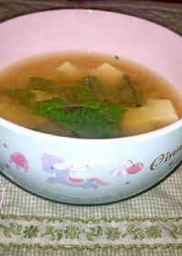 Refreshing Miso Soup with Tofu and Shiso Leaves
