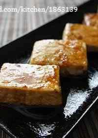 Teriyaki Tofu Slices