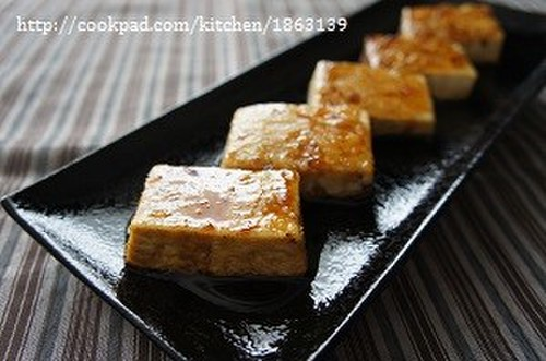 Teriyaki Tofu Slices