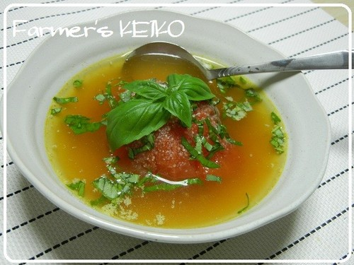 Soup with A Soft Whole Tomato