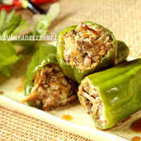 Green Bell Peppers Stuffed with Maitake Mushrooms