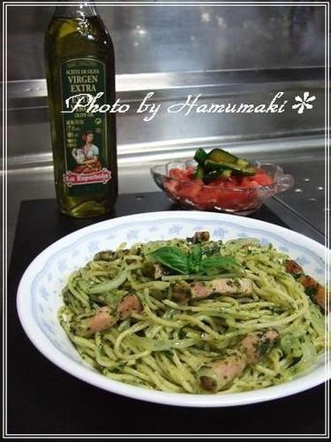 Basil Pasta with Handmade Basil Sauce