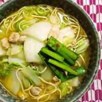 Kamukura-style Delicious Ramen