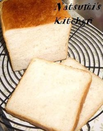 Basic Square Bread Loaf