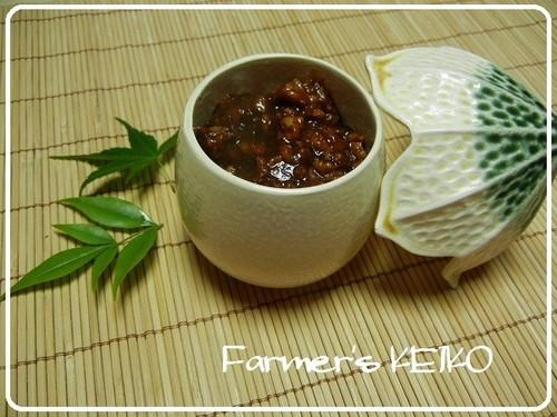 Farmhouse Recipe: Multi-Purpose Meat Miso