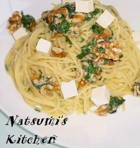 Creamy Chilled Basil Pasta with Walnuts and Cheese