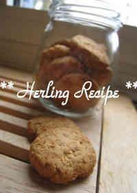 Macrobiotic Maple Coconut Cookies