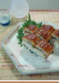 Packed Eel Sushi