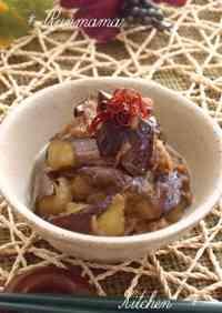 Sweet & Salty Stir-fried Eggplant and Tuna
