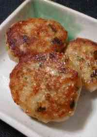 Ground Chicken Miso Tsukune Patties