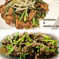 For Summer! Pork Offcuts & Garlic Shoots Stamina Stir Fry