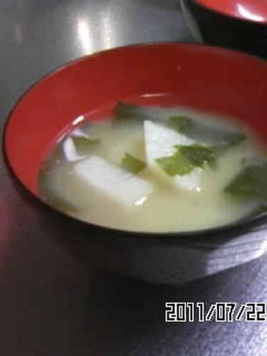 Miso Soup with Nagaimo and Wakame Seaweed