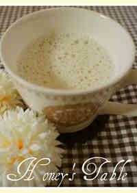 Fragrant Earl Grey Latte