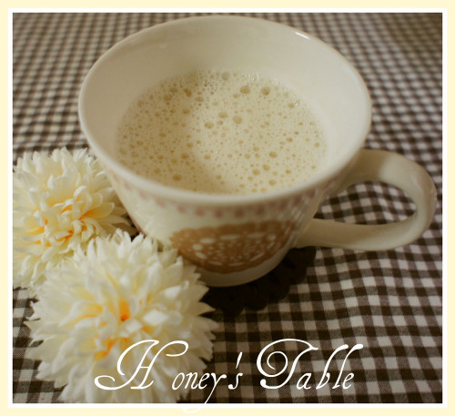 Fragrant Earl Grey Latte