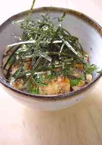 Yukke-Style Tofu Rice Bowl with Shiso