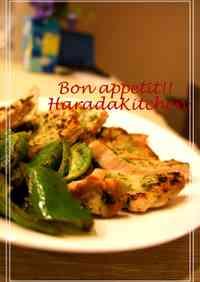 10 Minute Basil Pork Shoulder Roast Steak