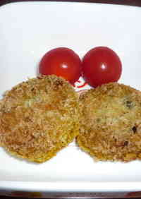 Sweet Kabocha Squash Croquettes