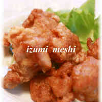 The Chicken Karaage
