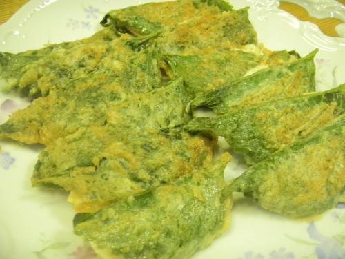 Egoma Leaf Jeon