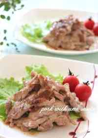 Easy! Pork with Umeboshi Pickled Plum Sauce