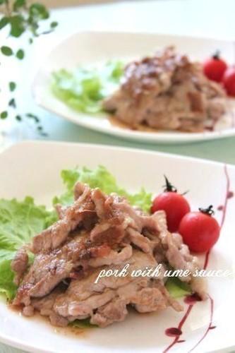 Easy! Pork with Umeboshi Pickled Plum Sauce