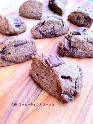 Coffee & Chocolate Scones with Pancake Mix