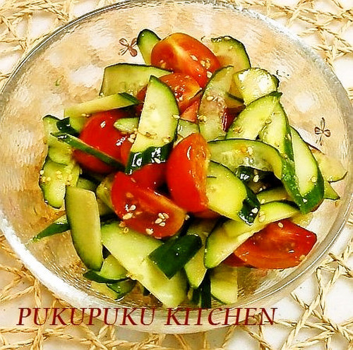 Namul Style Cucumber and Tomato with Sesame Oil