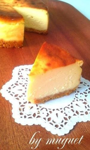 Dense and Rich Baked Cheesecake