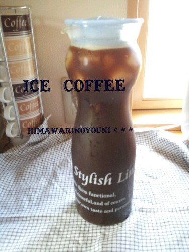 1L of Easy Ice Coffee
