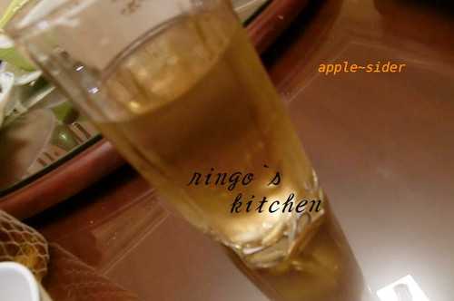 Super Easy Apple Cider