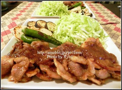 Tender Ginger Pork